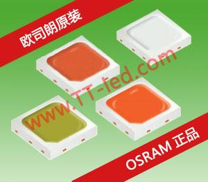 3030 DURIS® S5 RGB色光