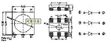 通途光电led 5050灯珠 LED贴片焊盘图